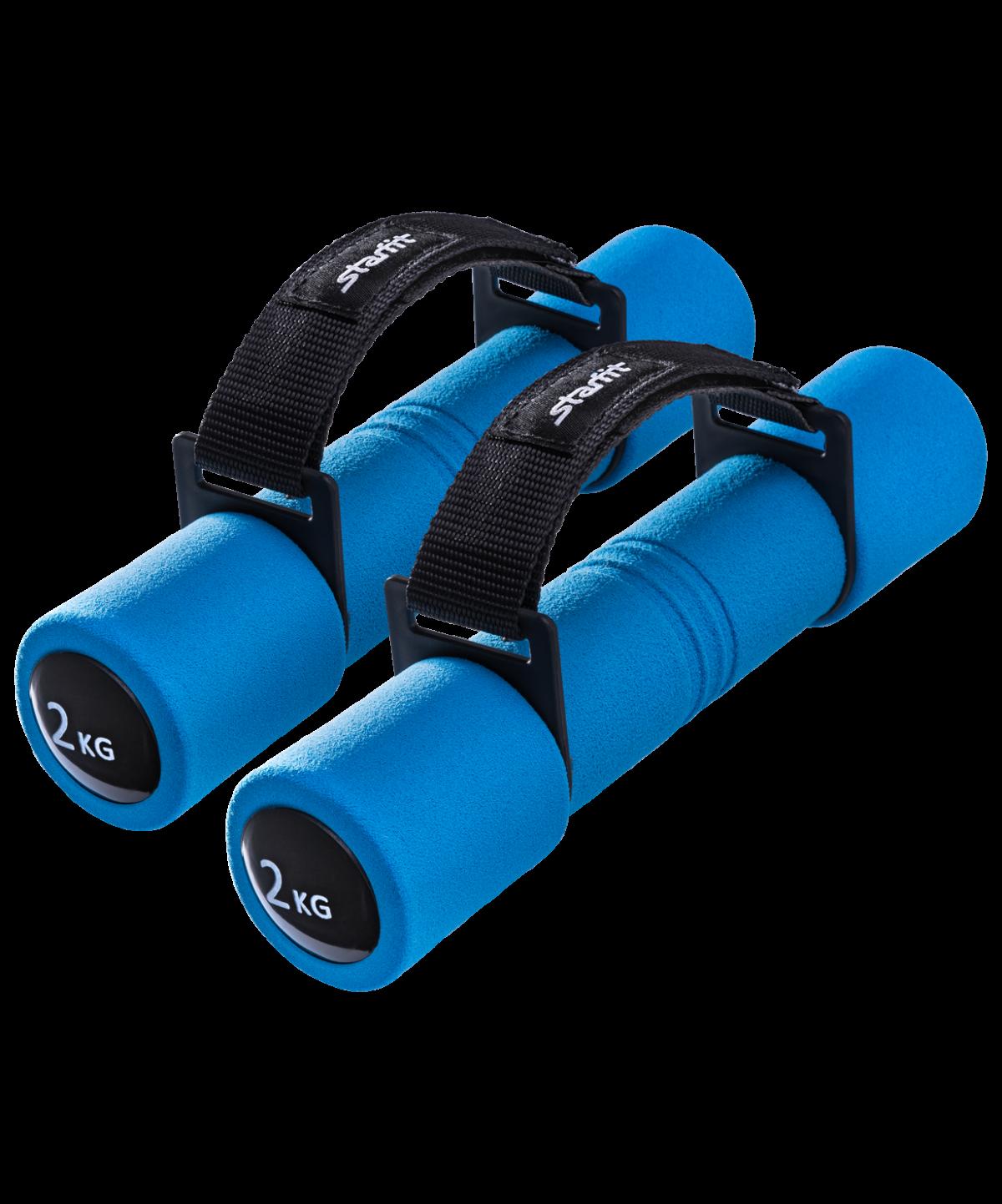 STARFIT Гантель неопреновая, 2 кг, синяя, пара DB-203 - 1