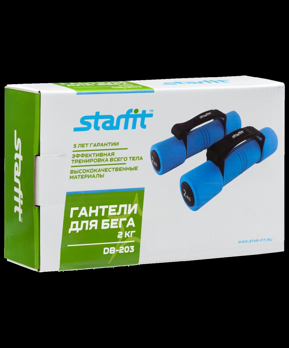 STARFIT Гантель неопреновая, 2 кг, синяя, пара DB-203 - 2