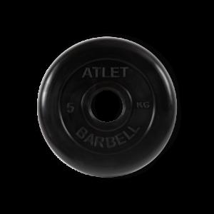 BARBELL Диск обрезиненный 5 кг, 51 мм. Atlet MB-AtletB-5 - 4