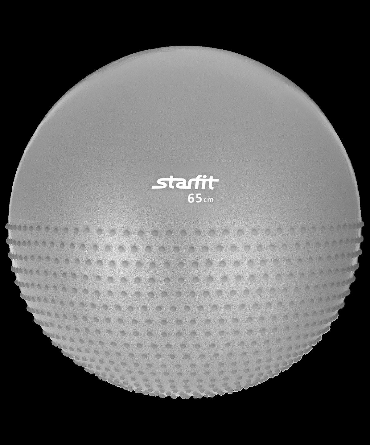 STARFIT Мяч гимнастический полумассажный антивзрыв 65 см GB-201 - 1