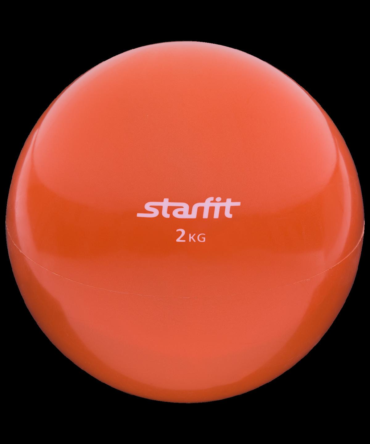 STARFIT Медбол 2 кг GB-703 - 1
