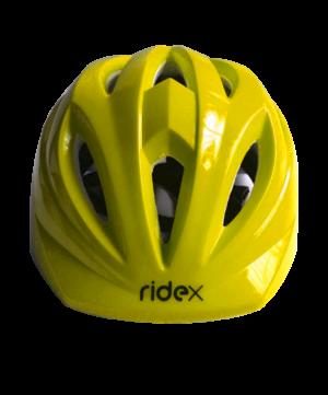 RIDEX Шлем защитный Arrow: жёлтый - 17