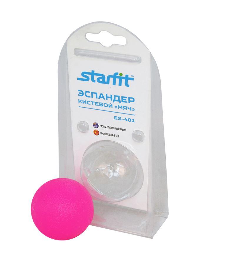 """STARFIT Эспандер """"Мяч"""" кистевой ES-401: розовый - 1"""