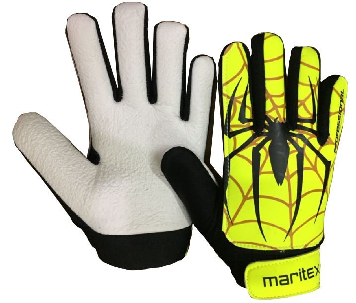 ATLAS перчатки вратарские - 1