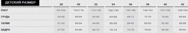 COLTON Simple Плавки-шорты детские (36-42)  SS-2984: чёрный - 3