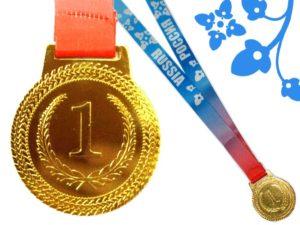 Медаль наградная с лентой   МТ851: золото - 11