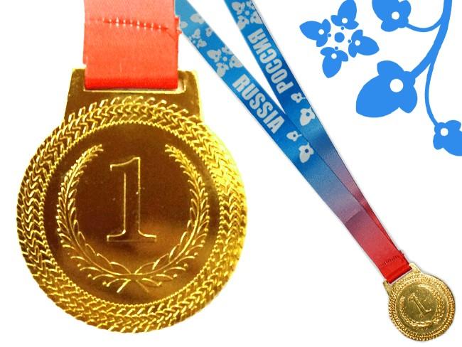 Медаль наградная с лентой   МТ851: золото - 1