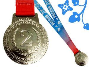 Медаль наградная с лентой   МТ851: серебро - 9