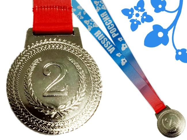 Медаль наградная с лентой   МТ851: серебро - 1