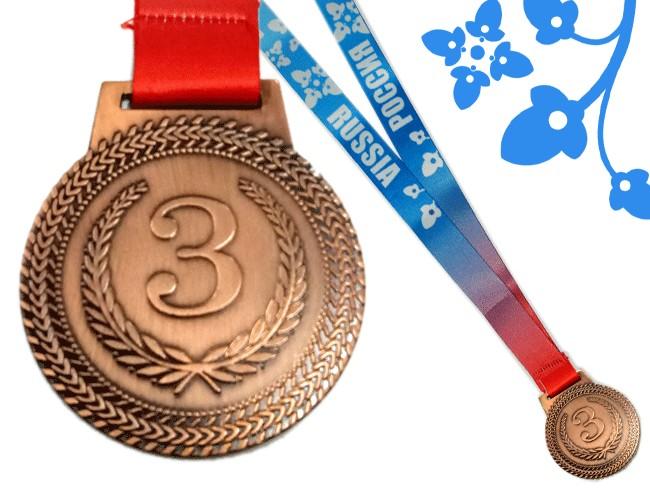 Медаль наградная с лентой   МТ851: бронза - 1