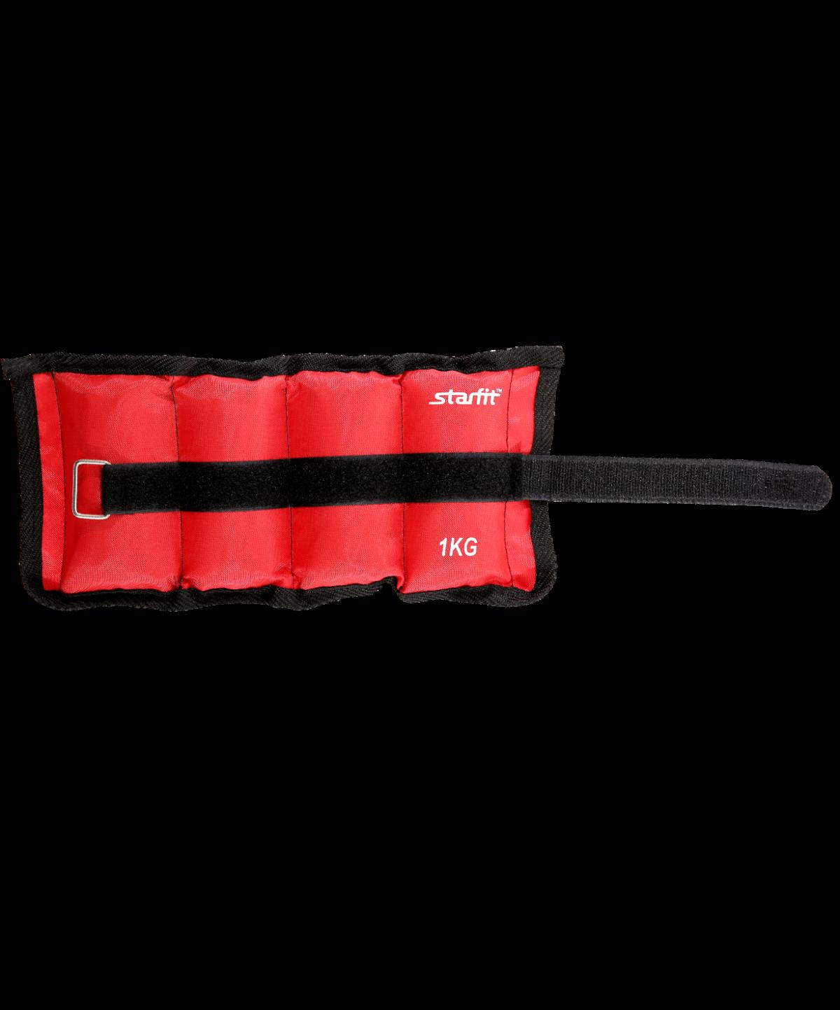 STARFIT Утяжелители  1 кг, красный WT-401 - 2