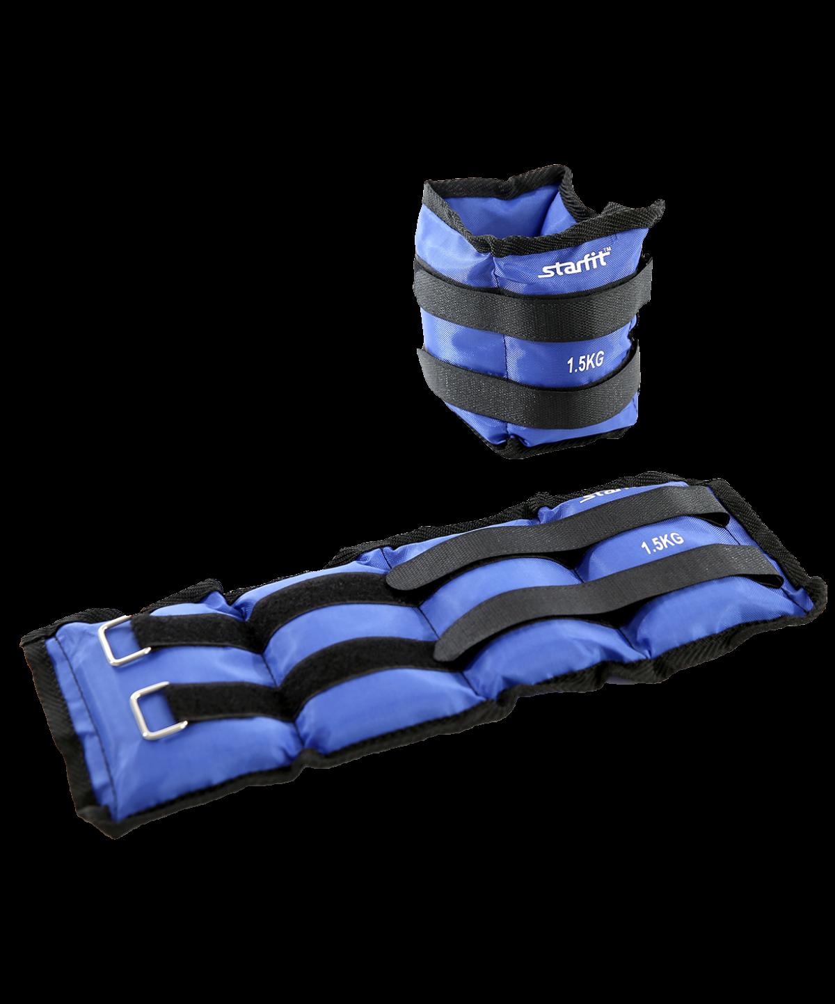 STARFIT Утяжелители 1,5 кг, синий WT-401 - 1