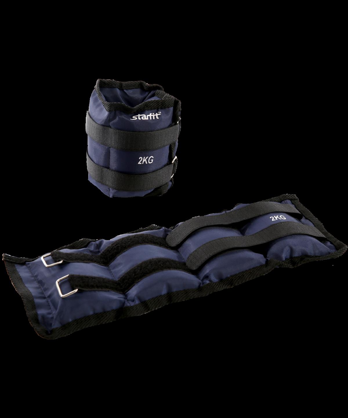 STARFIT Утяжелители 2 кг, темно-серый WT-401 - 1