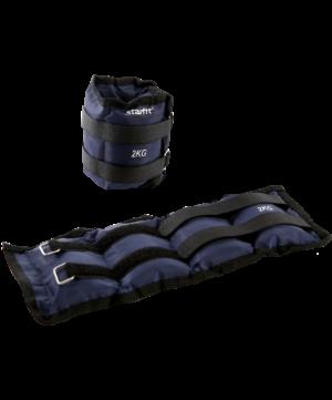 STARFIT Утяжелители 2 кг, темно-серый WT-401 - 3