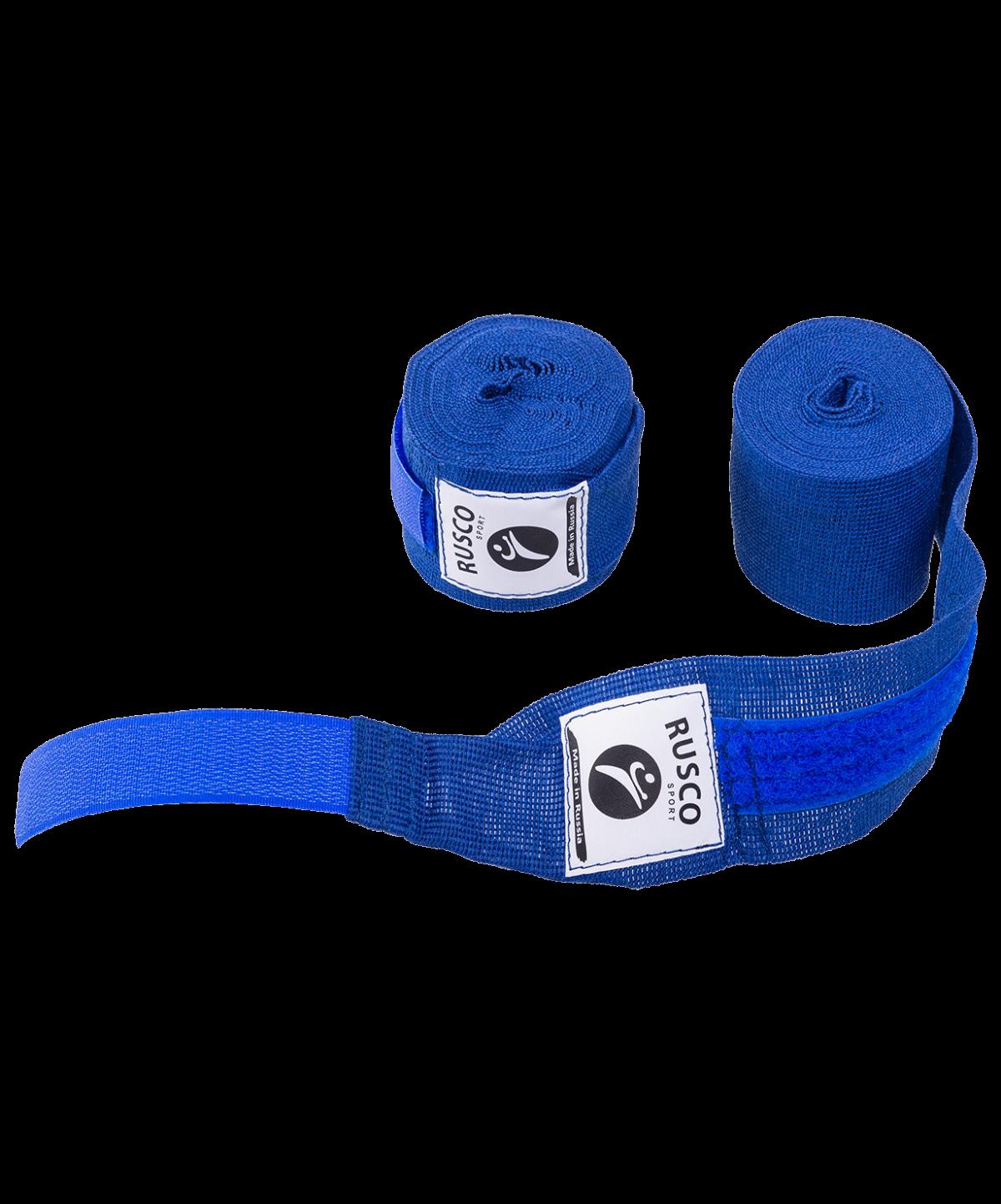 RUSCO Бинт боксерский, 2,5м, хлопок  126: синий - 1