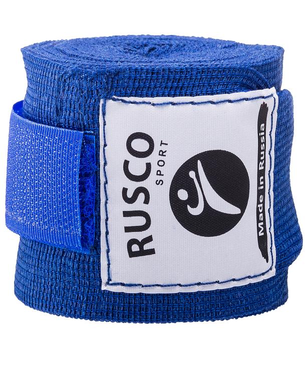 RUSCO Бинт боксерский, 3,5м, хлопок  126: синий - 3
