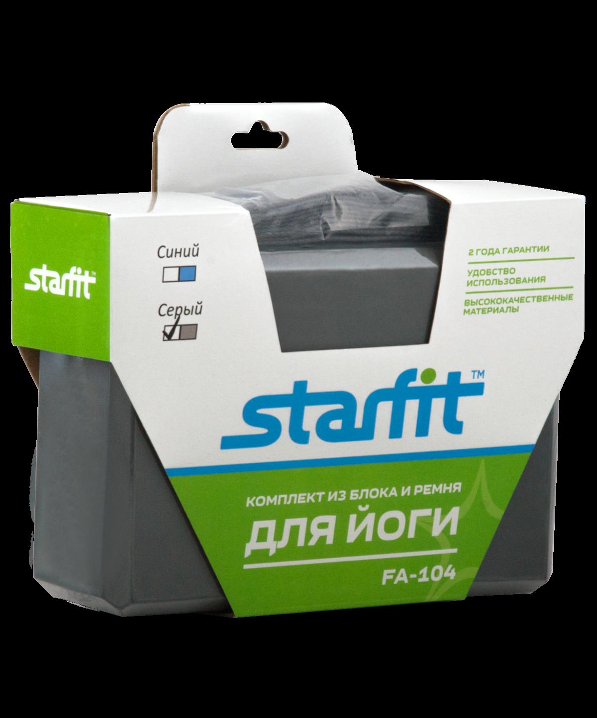 STARFIT Комплект для йоги блок и ремень FA-104: серый - 2