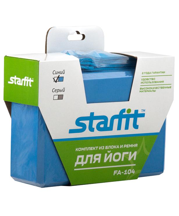 STARFIT Комплект для йоги блок и ремень FA-104: синий - 2