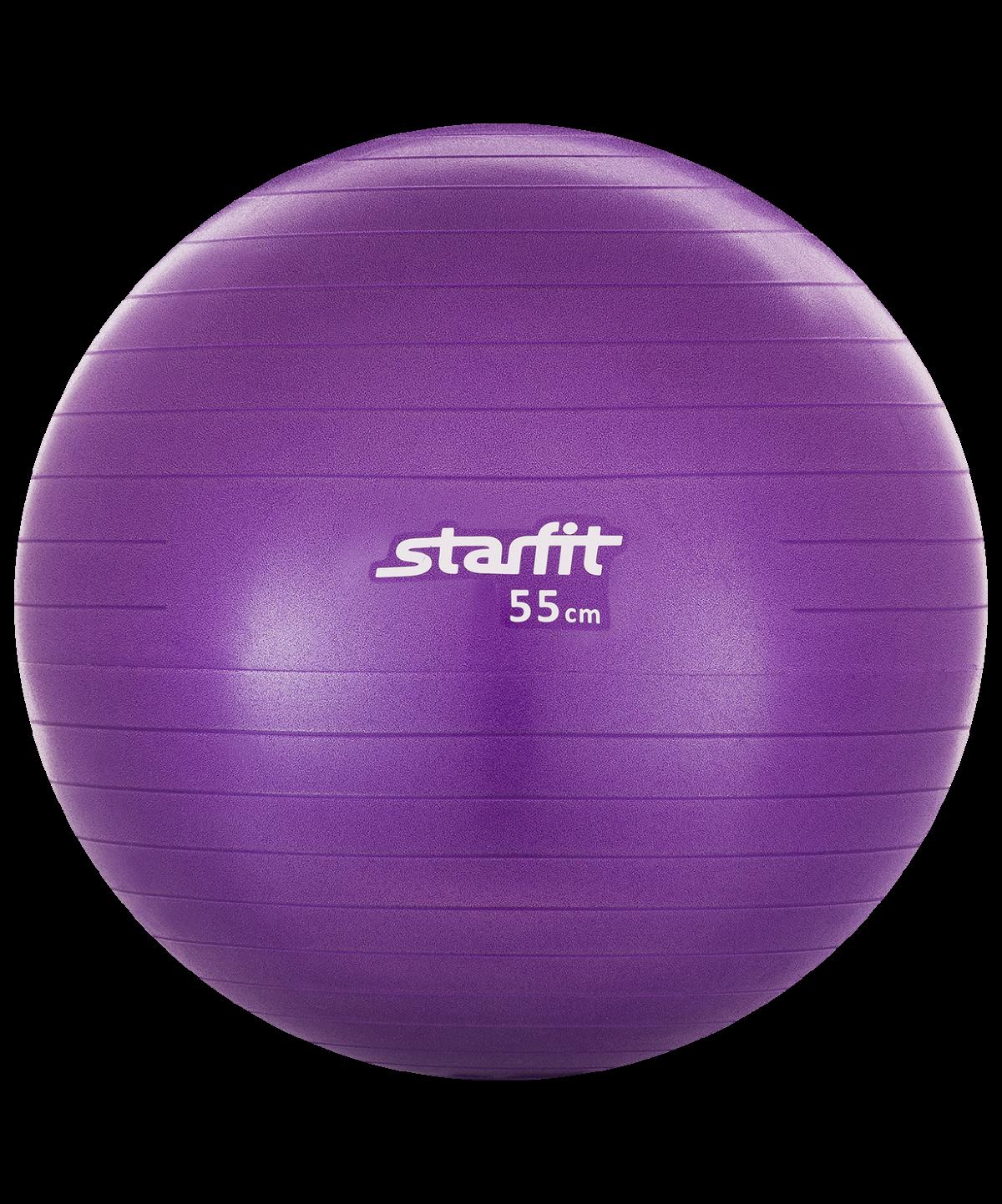 STARFIT Мяч гимнастический антивзрыв  55см GB-101: фиолетовый - 1