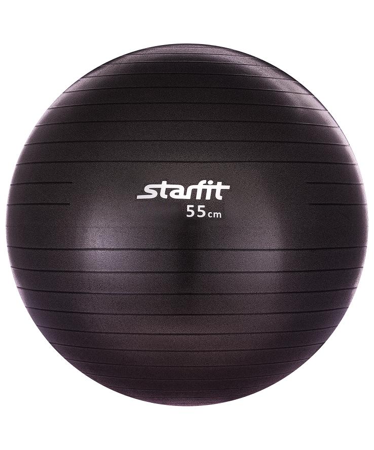 STARFIT Мяч гимнастический антивзрыв  55см GB-101: чёрный - 1