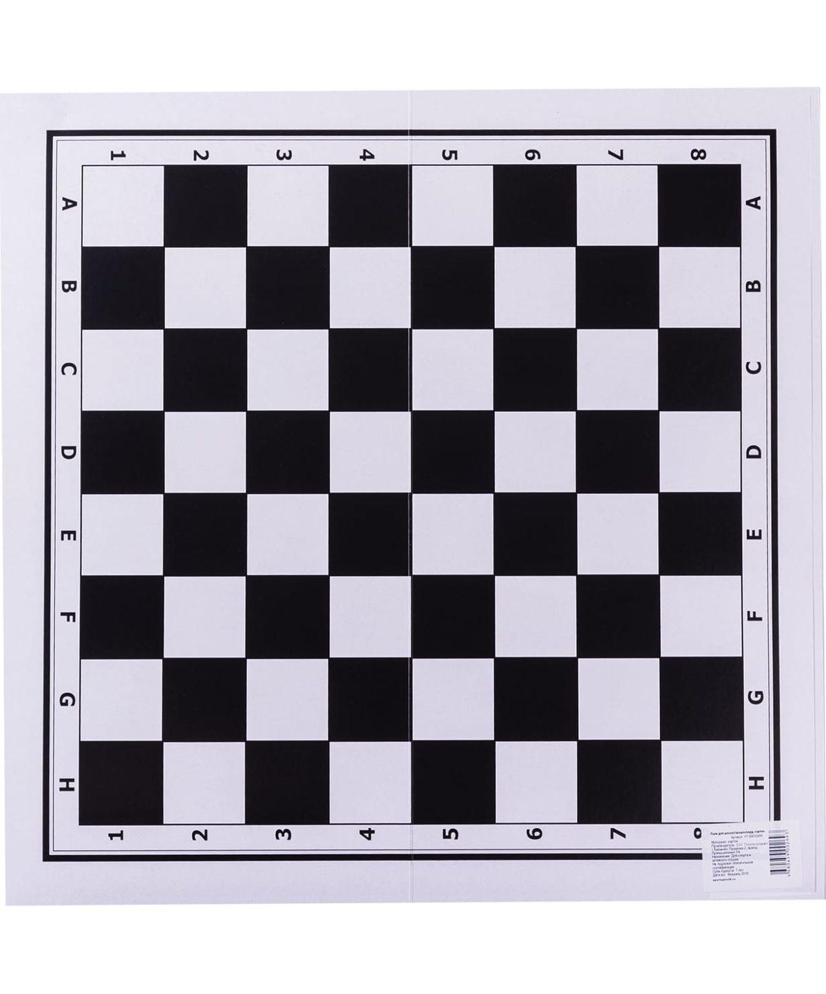 Поле для шахмат/шашек/нард, картон  10285 - 1