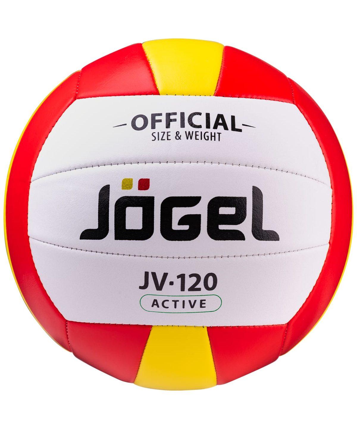 JOGEL Мяч волейбольный  JV-120 №5 - 1