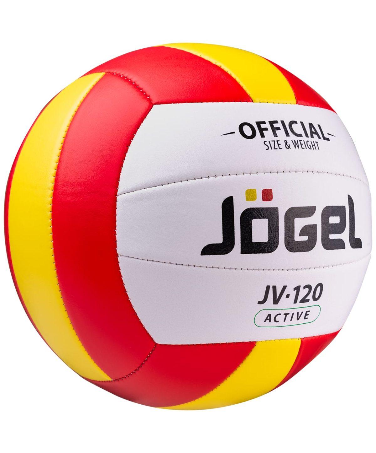 JOGEL Мяч волейбольный  JV-120 №5 - 2