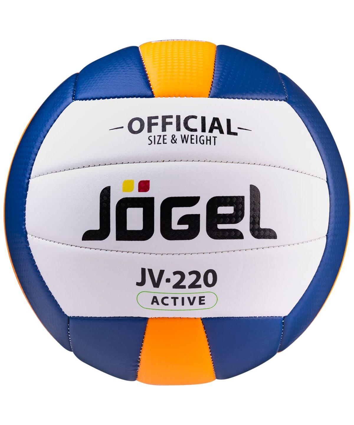 JOGEL Мяч волейбольный JV-220 №5 - 1