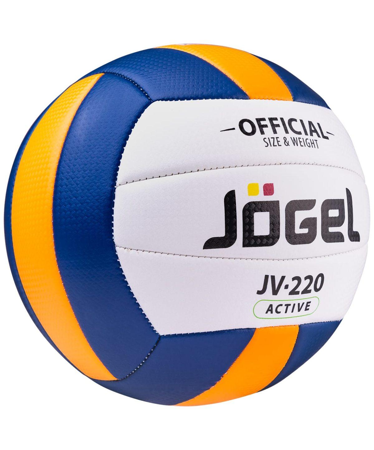 JOGEL Мяч волейбольный JV-220 №5 - 2
