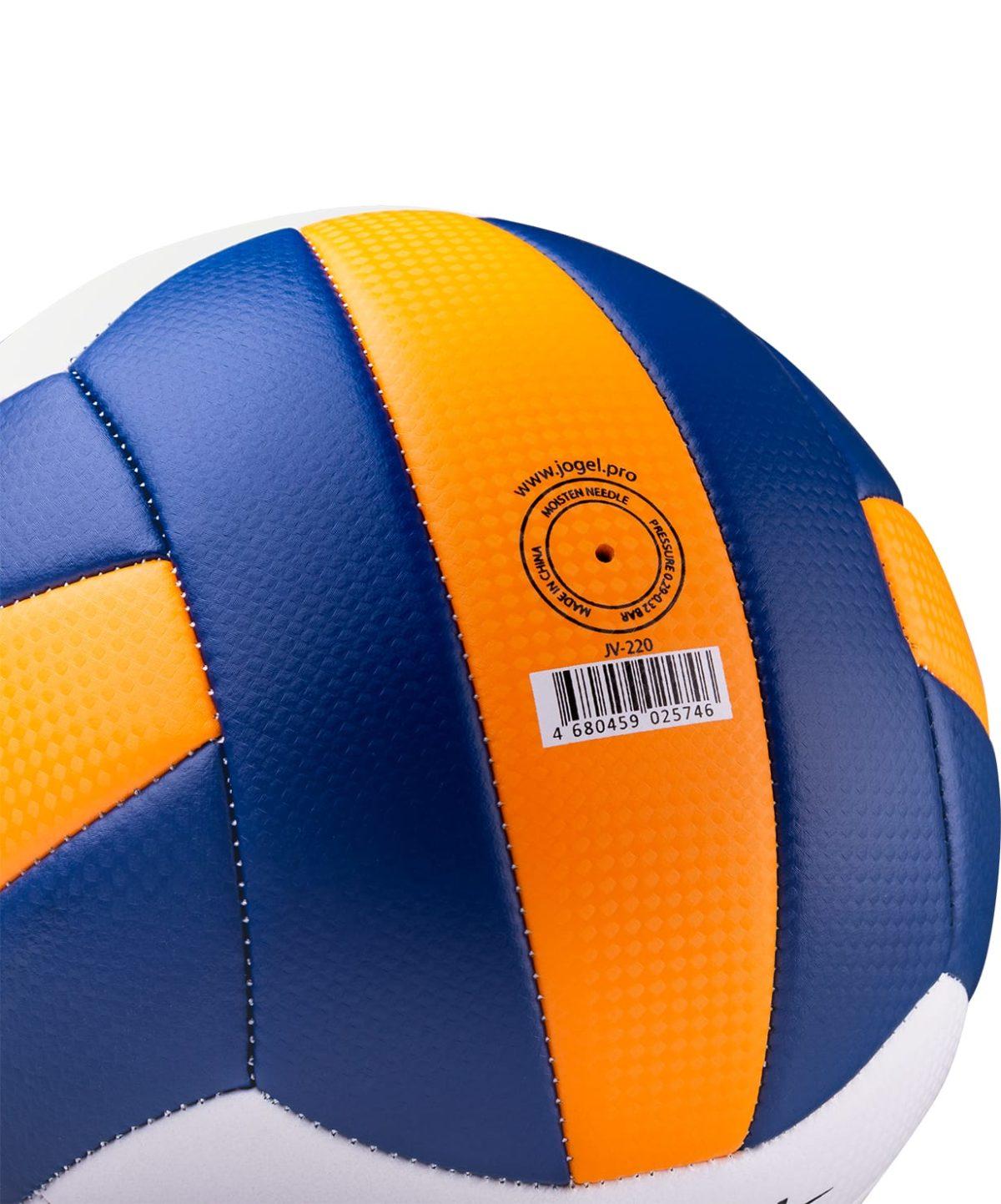 JOGEL Мяч волейбольный JV-220 №5 - 3