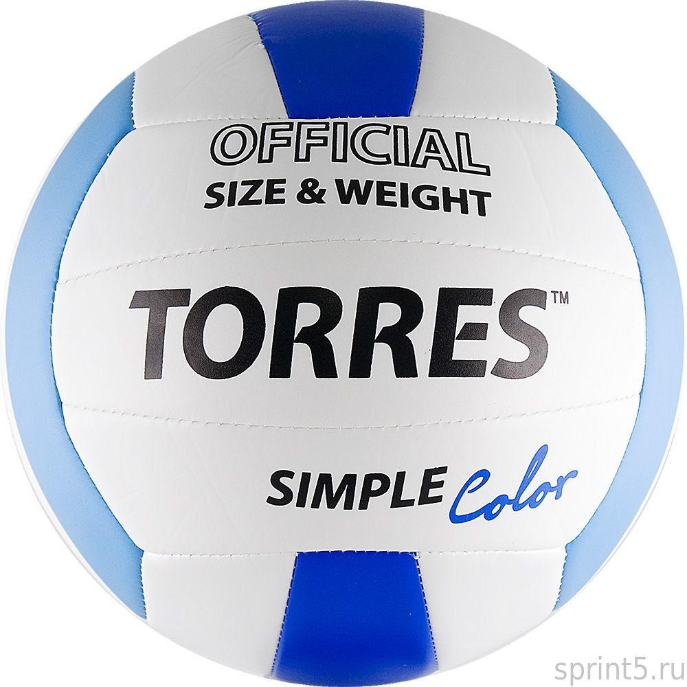 TORRES Simple Color мяч волейбольный - 1
