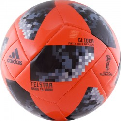 ADIDAS WS2018 Telstar Glider Мяч футбольный  CE8098 №5 - 10