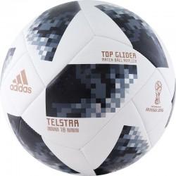 ADIDAS WS2018 Top Glider Мяч футбольный  CE8096 №5 - 1
