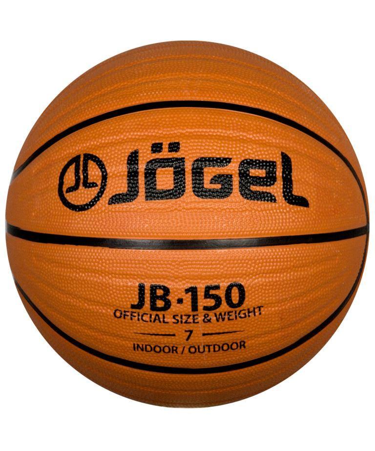JOGEL Мяч баскетбольный JB-150 №7 - 1