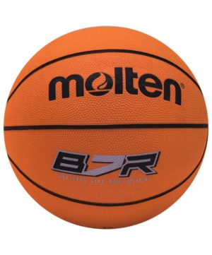 MOLTEN Мяч баскетбольный  B7R №7 - 4