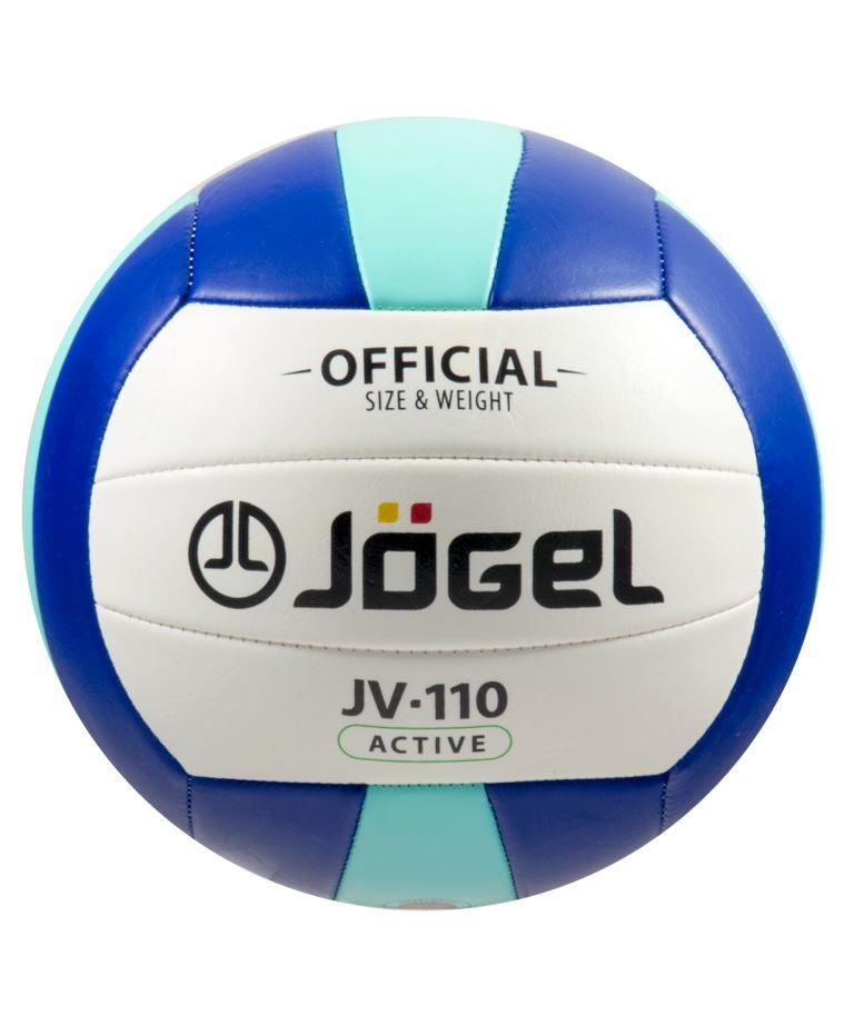 JOGEL Мяч волейбольный JV-110 №5 - 1