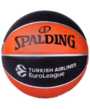 SPALDING Euroleague  Мяч баскетбольный  TF-150 73-985Z №7 - 14