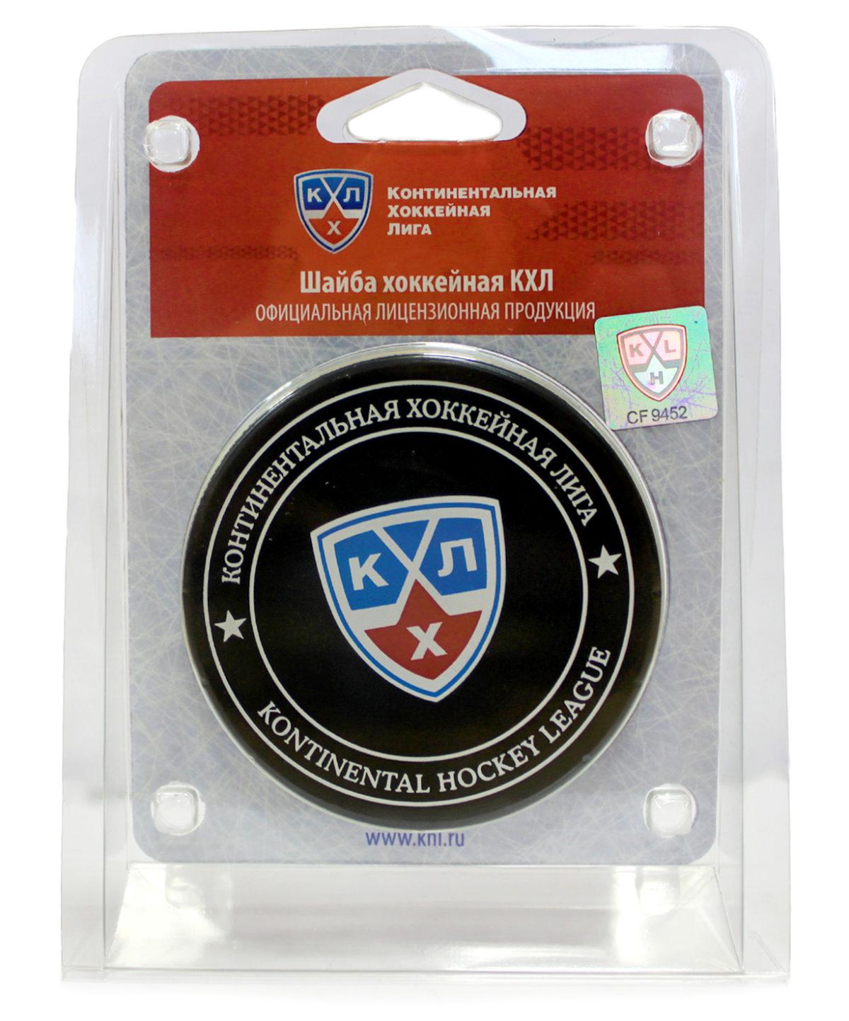 KHL Rubena Шайба хоккейная  0-112 - 1