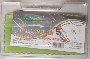 SPRINT Парафин скольжения зеленый (-7-25)  ПЛБ-3 - 10