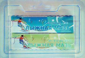 SPRINT Мазь комплект 2 мази синяя-светлозеленая 80гр.  ЛМ2-С-СЗ - 8
