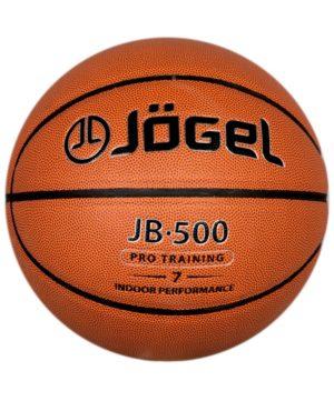 JOGEL Мяч баскетбольный JB-500 №7 - 8