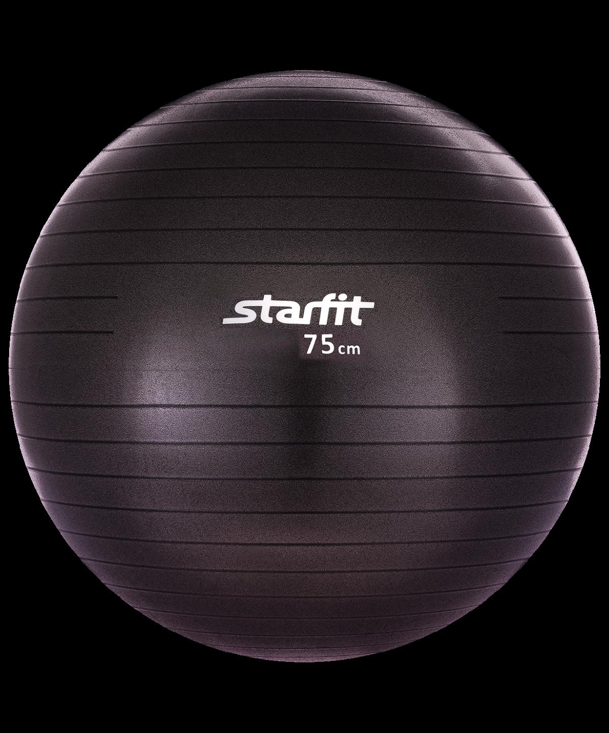 STARFIT Мяч гимнастический антивзрыв  75см GB-101 - 1