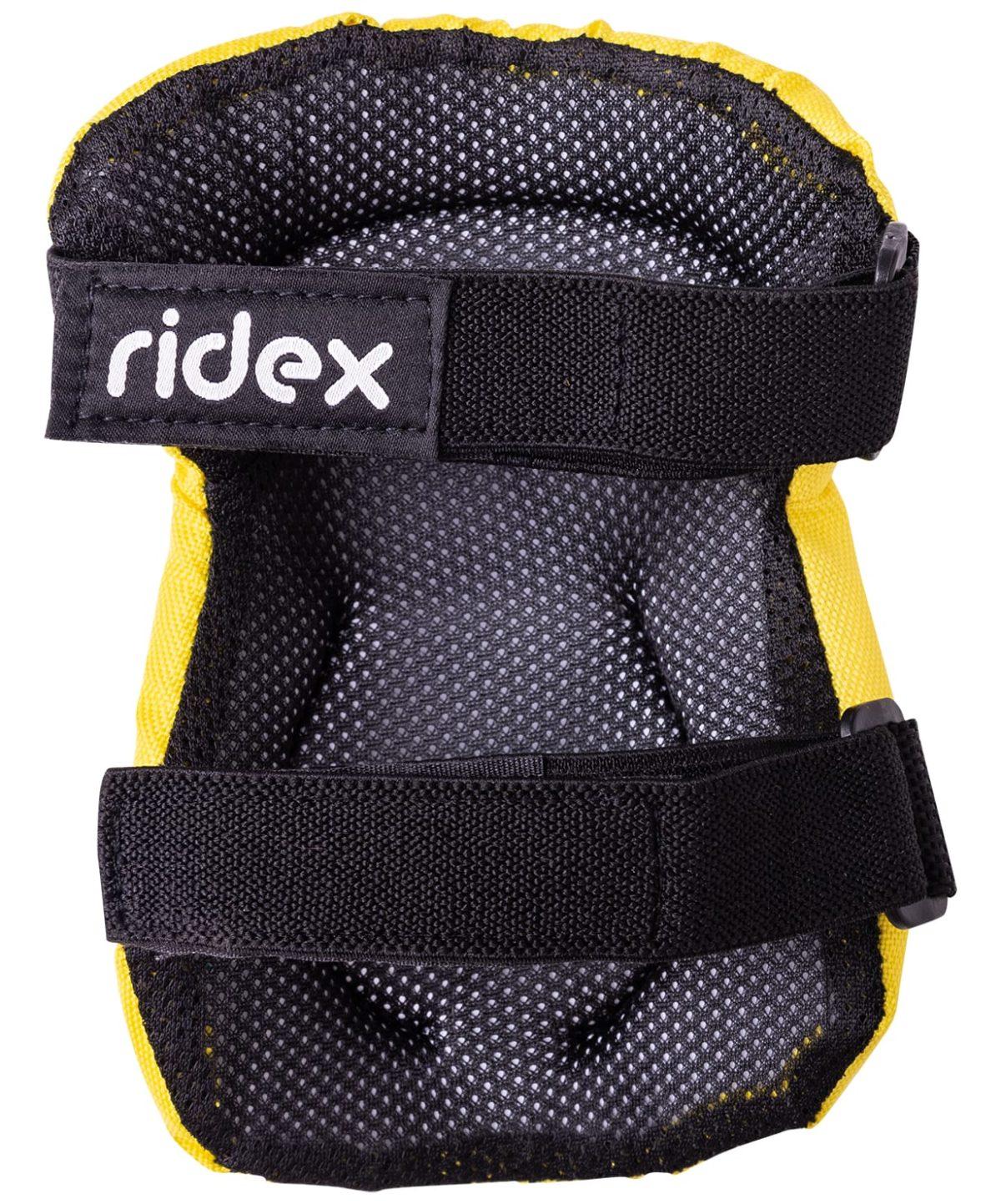 RIDEX Комплект защиты Enyy: жёлтый - 3
