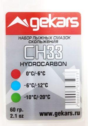 GEKARS Парафин комплект 3 температуры  СН-33 - 1