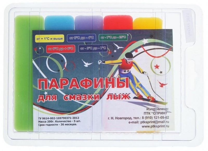 SPRINT Парафин комплект 5 шт. (0 -25)  ПЛ-5 - 1