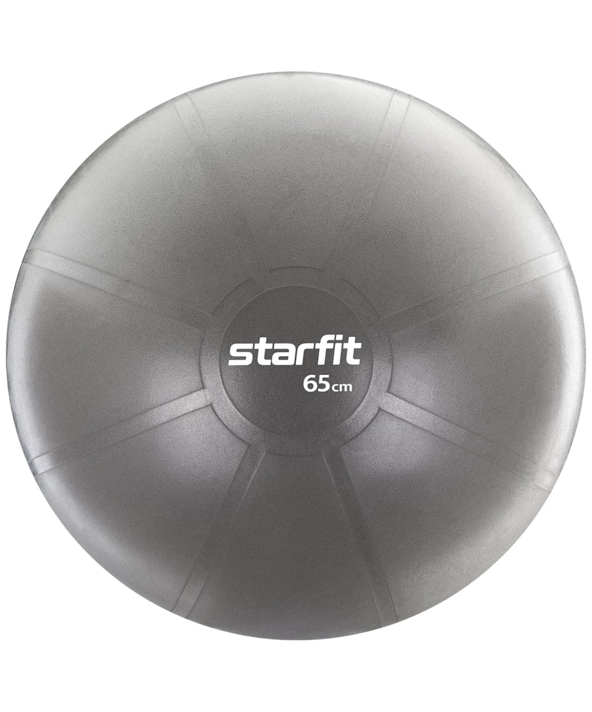 STARFIT PRO Фитбол антивзрыв 65см. 1200гр. без насоса GB-107 - 1