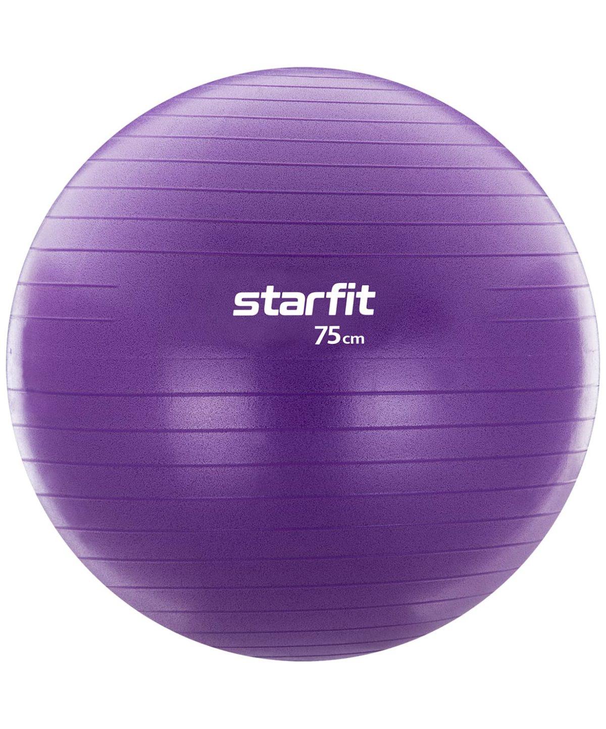 STARFIT Фитбол антивзрыв 75см. 1200гр. с ручным насосом GB-106 - 1