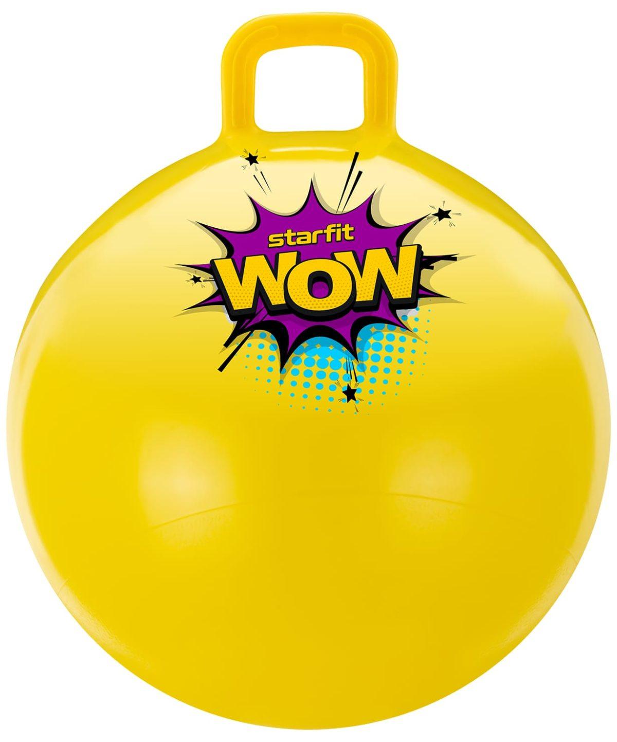 STARFIT WOW Мяч попрыгун с ручкой 55 см.  GB-0402: жёлтый - 1