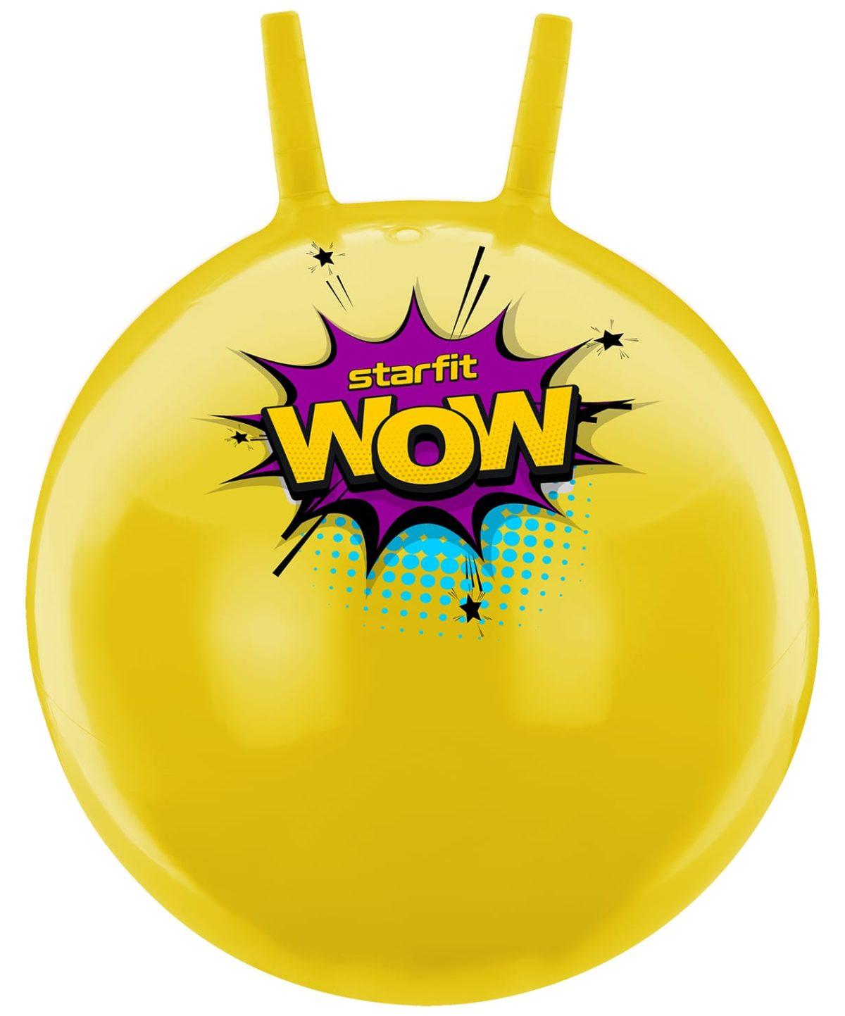STARFIT WOW Мяч попрыгун с рожками 55 см   GB-0402  : жёлтый - 1