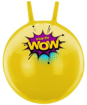 STARFIT WOW Мяч попрыгун с рожками 55 см   GB-0402  : жёлтый - 11